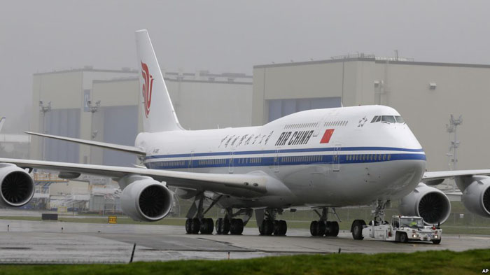 Air-China