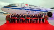 Ceremonia de Boeing Commercial Airplanes con China