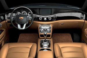Geely Emgrand Ge El Rolls Royce Phantom Chino Excelencias Del Motor